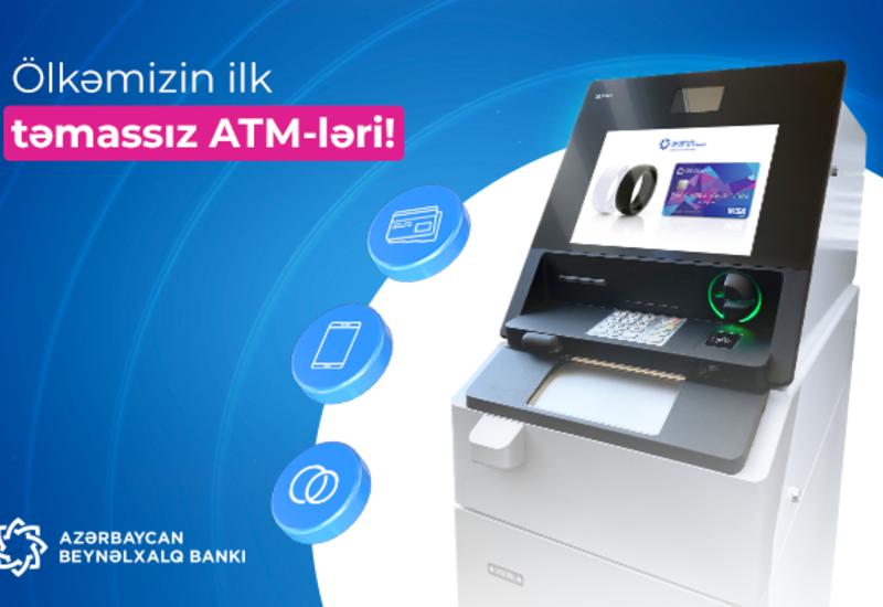 Международный Банк Азербайджана впервые в стране установил банкоматы, поддерживающие бесконтактные операции (R)