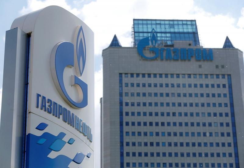 """""""Газпром"""" возобновил транспортировку газа через Болгарию"""