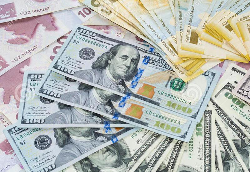Азербайджанские банки приобрели инвалюту на аукционе