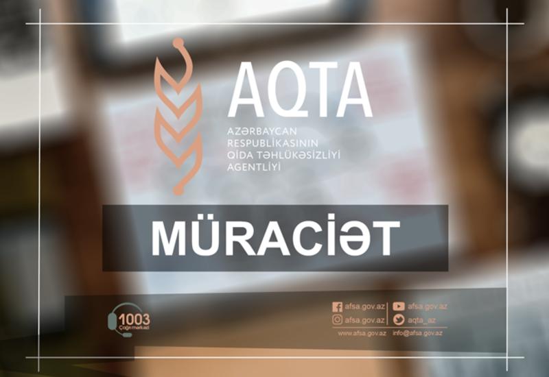 Агентство пищевой безопасности Азербайджана предупредило предприятия общественного питания