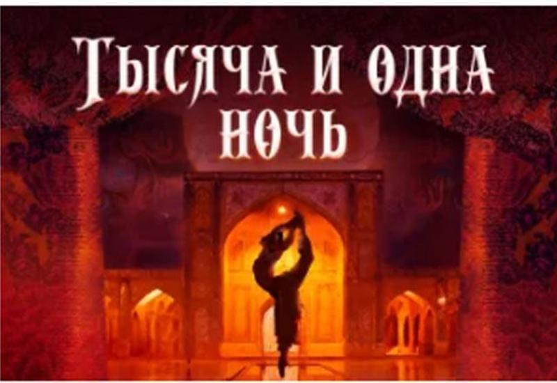 """""""Тысяча и одна ночь"""" Фикрета Амирова откроет Международный Дальневосточный фестиваль"""