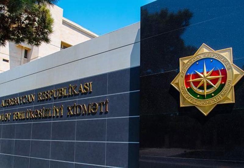 В Азербайджане задержали супругов-шпионов за госизмену