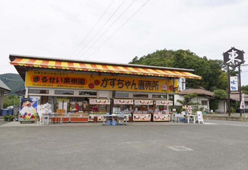 В Фукусиме произошел взрыв