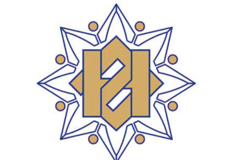 Фонд Гейдара Алиева передал малообеспеченным семьям праздничные паи по случаю праздника Гурбан