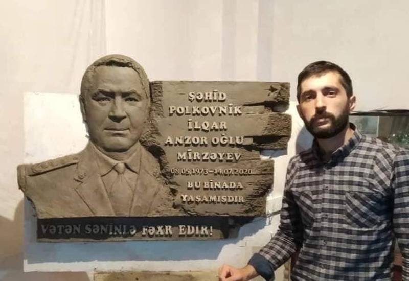 Азербайджанский студент создал мемориальную доску в память о полковнике Ильгаре Мирзоеве