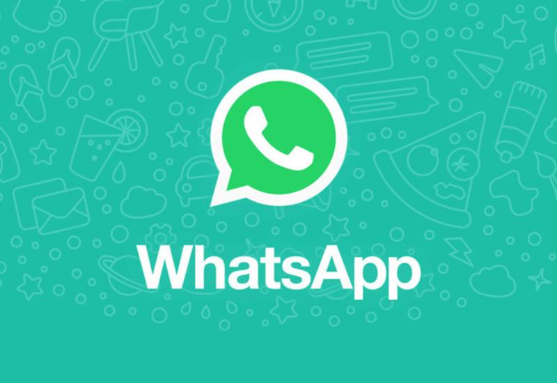 WhatsApp позволит проверить достоверность пересылаемых сообщений