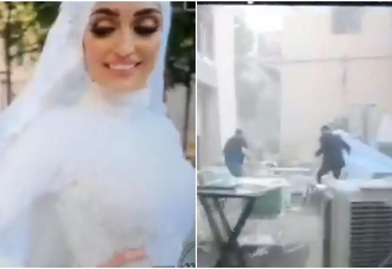 Бегство невесты во время взрыва в Бейруте попало на камеру
