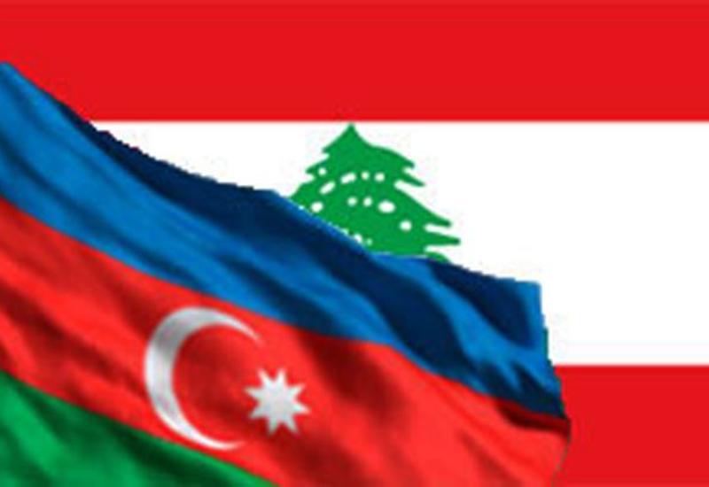 Азербайджан окажет Ливану финансовую помощь