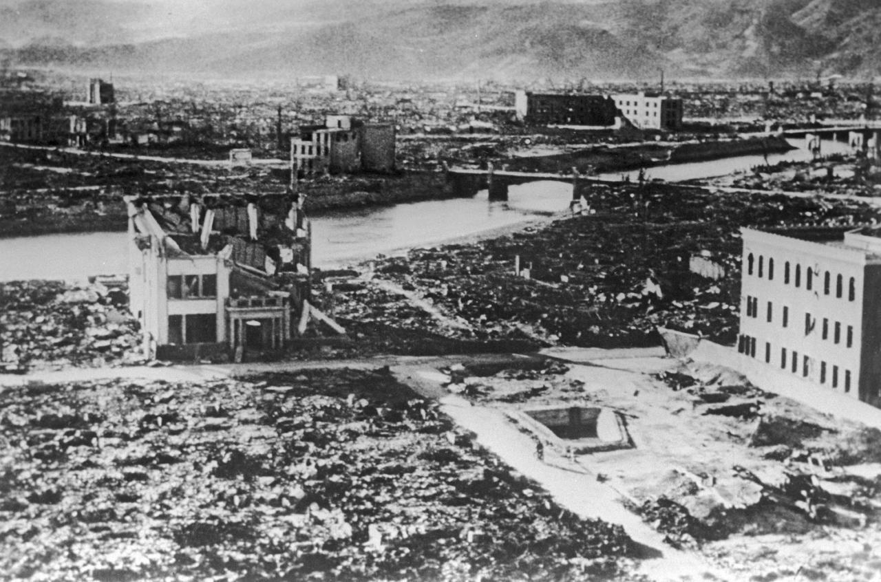 75 лет после бомбардировки Хиросимы
