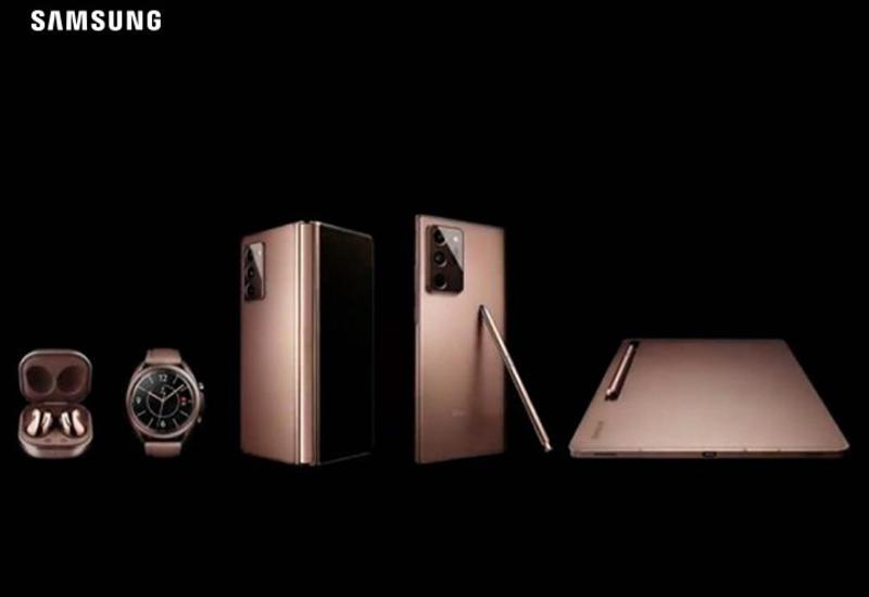 Первая виртуальная церемония Samsung Galaxy Unpacked