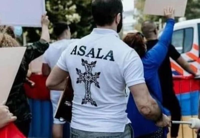 Армянские террористы АСАЛА открыто угрожают РФ