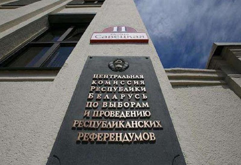 Первые данные ЦИК Беларуси: Александр Лукашенко лидирует с 82,08%
