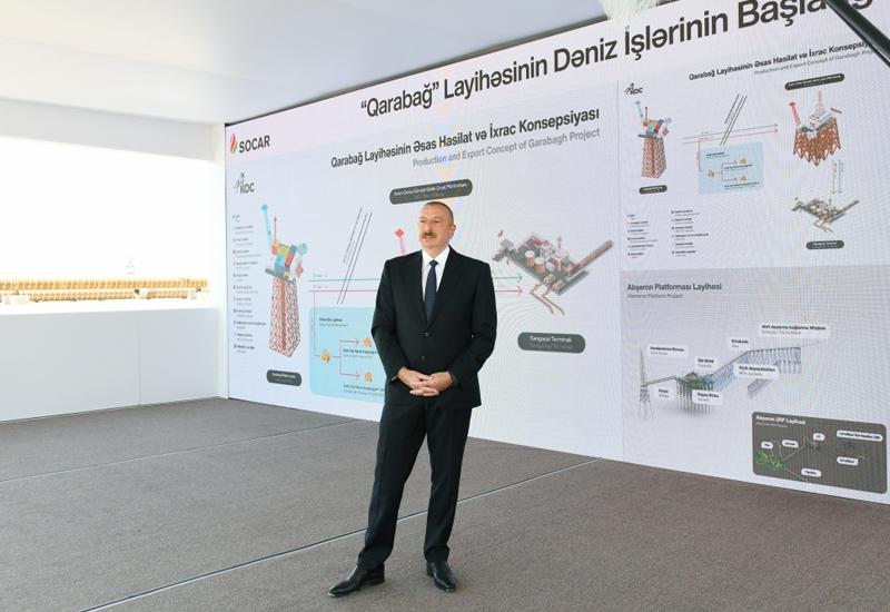 Президент Ильхам Алиев: Геологические факторы позволяют говорить о том, что объем природных ресурсов на месторождении «Карабах» больше