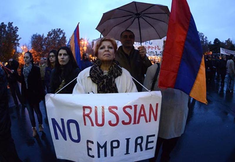 Армяне перестали считать союзником Россию