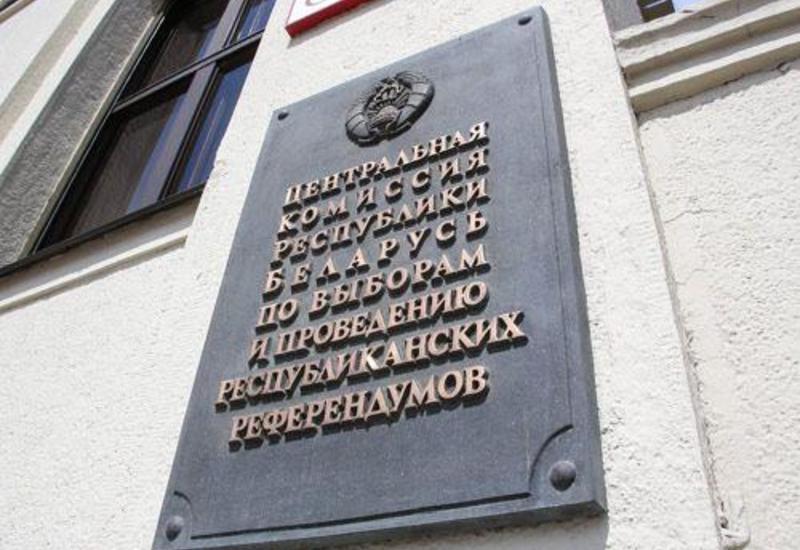 ЦИК Беларуси обновил предварительные данные о результатах голосования на выборах президента