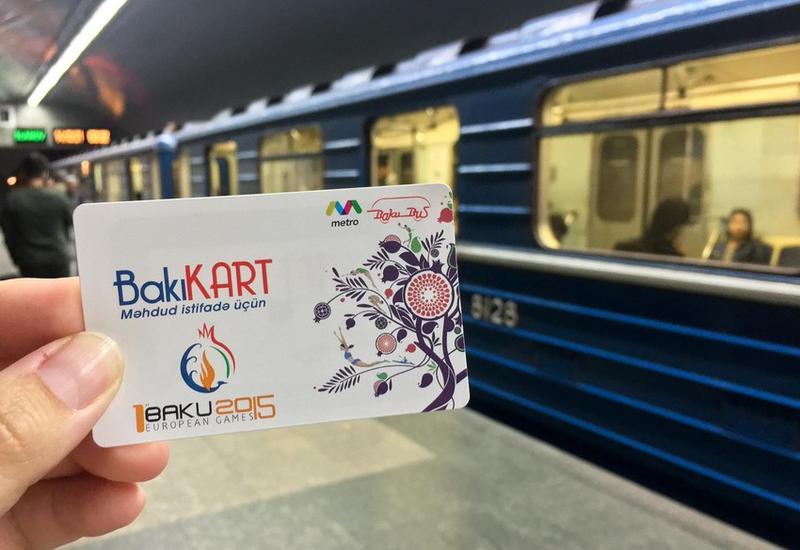 """Карту BakıKart можно будет пополнить на станции метро """"Гянджлик"""""""