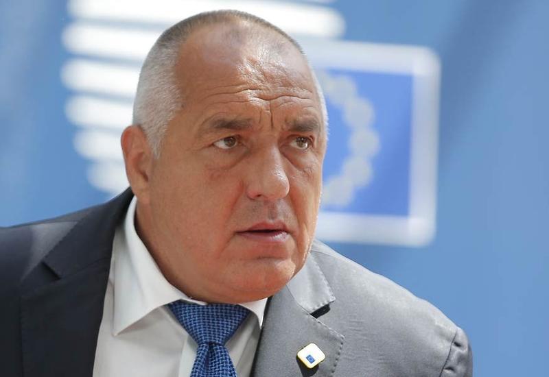 В Болгарии планируют изменить конституцию