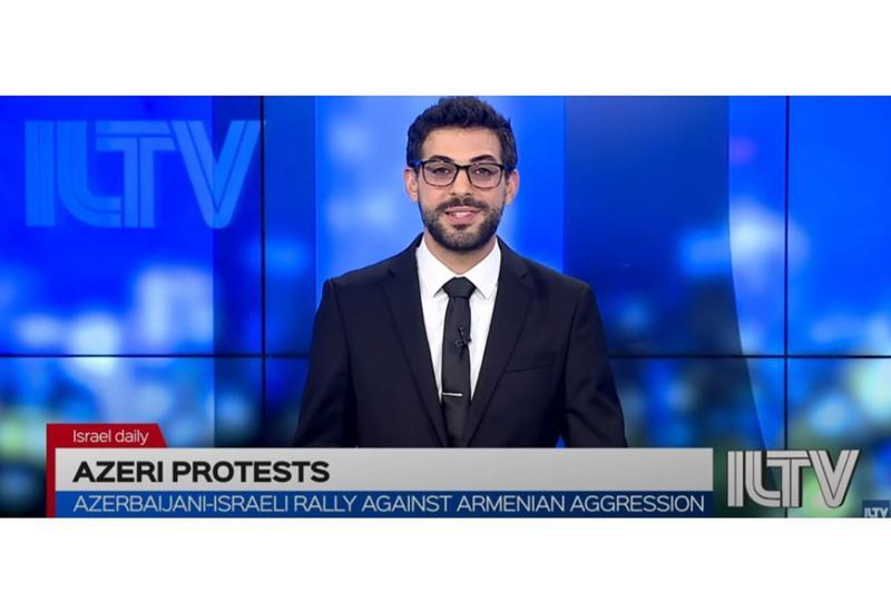 Израильские СМИ о солидарности евреев с Азербайджаном