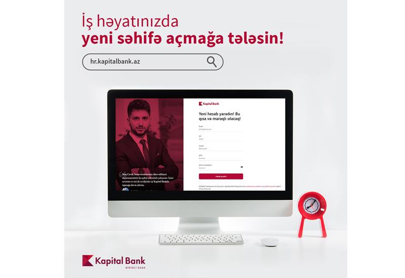Для желающих работать в Kapital Bank создан новый портал (R)
