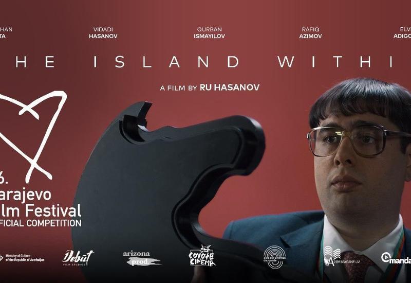 Азербайджанец признан лучшим режиссером на Сараевском кинофестивале