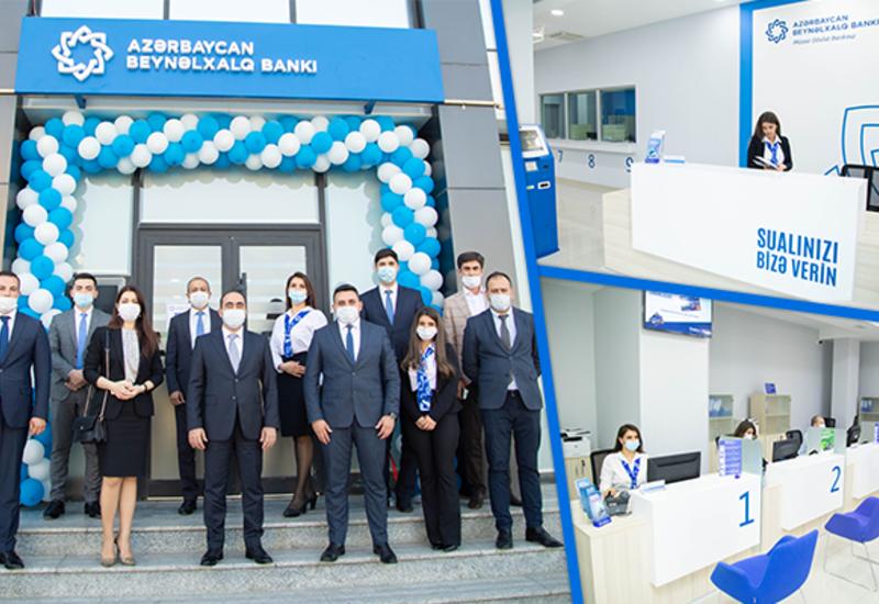 Отделение «Метбуат» Международного Банка Азербайджана открыло свои двери по новому адресу
