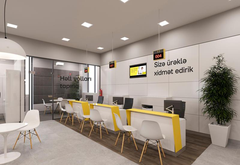 Yelo Bank готовится к открытию филиала в новом концепте