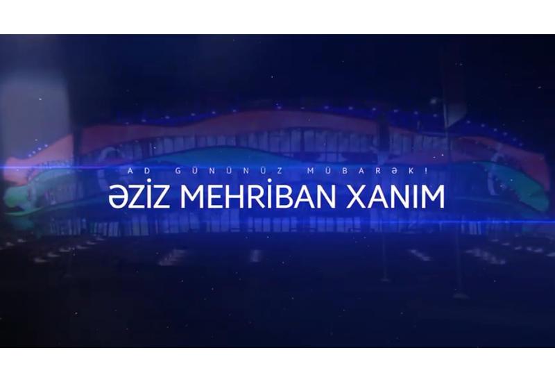 Члены сборных команд Азербайджана по видам гимнастики поздравили Мехрибан Алиеву с днем рождения