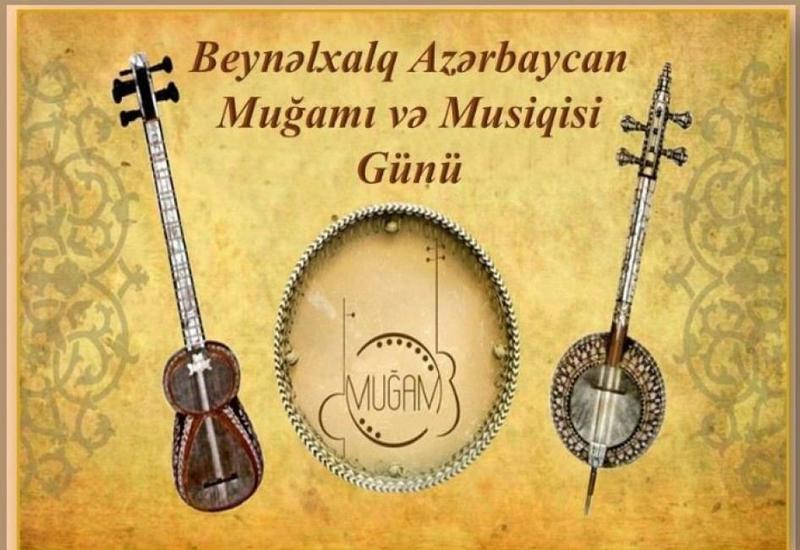 Международный день азербайджанского мугама – библиотека представила виртуальную выставку