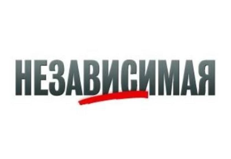 """Как """"Независимая Газета"""" армянскому лобби продалась"""