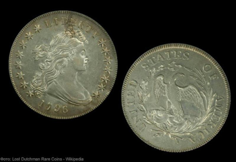 На аукцион в США выставили самую дорогую в мире монету