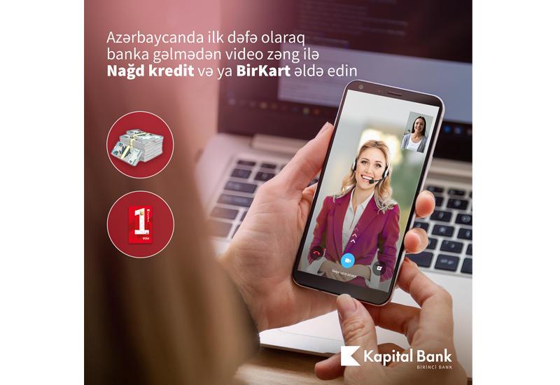 Впервые в Азербайджане приобрести кредит наличными или BirKart стало возможно посредством видеозвонка (R)