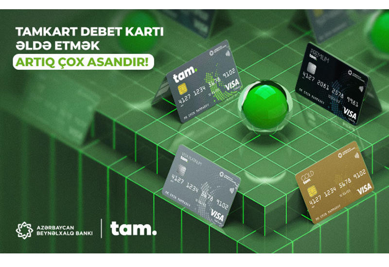 TamKart - карта, доступная для всех (R)