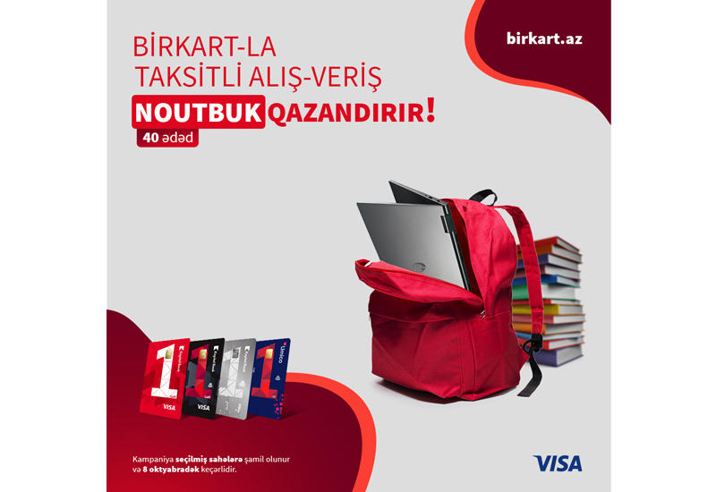 Подготовьтесь к учебному году с BirKart и выиграйте ноутбук (R)