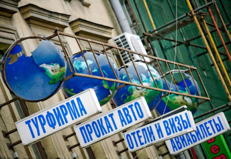 Азербайджанские турфирмы возобновляют работу