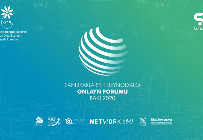 В Азербайджане состоится «l Международный онлайн-форум предпринимателей - Баку 2020»