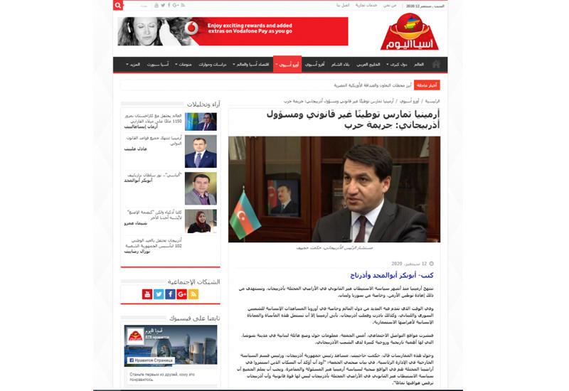 В египетской печати опубликован комментарий Хикмета Гаджиева о проводимой Арменией политике незаконного заселения
