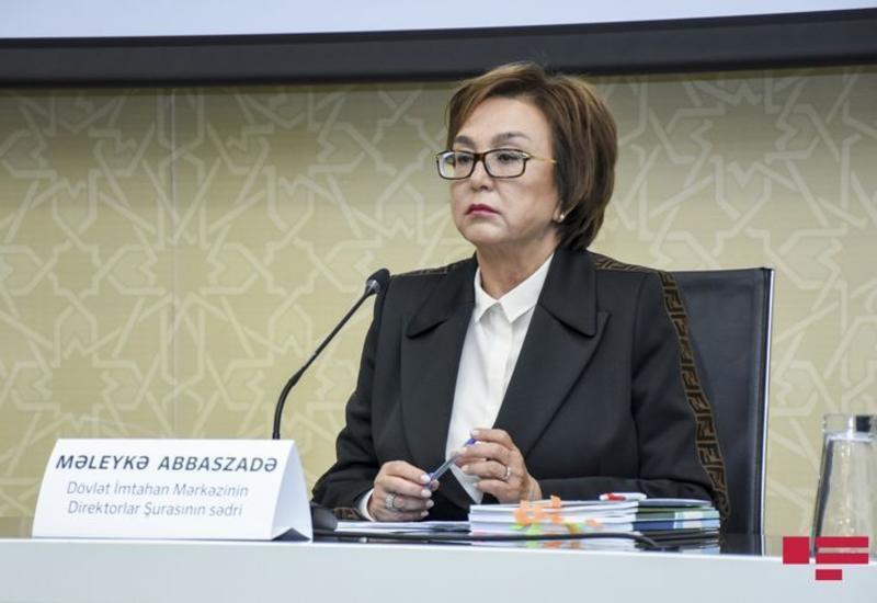 Малейка Аббасзаде: У нас не хватает медсестер с высшим образованием