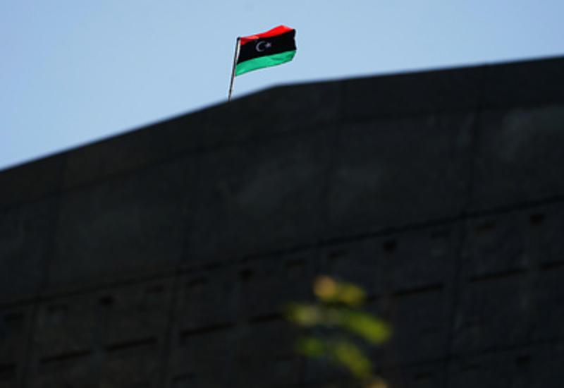 Временное правительство Ливии подало в отставку