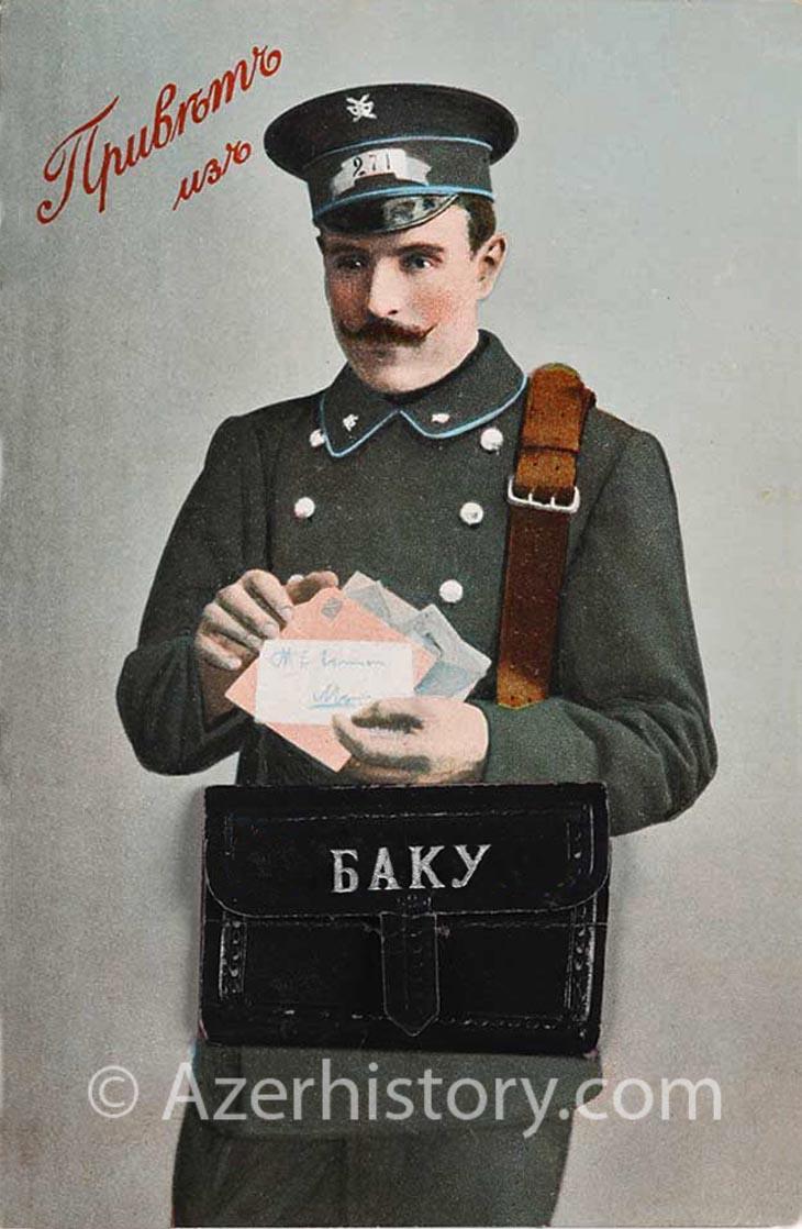Старинные открытки «Привет из Баку»
