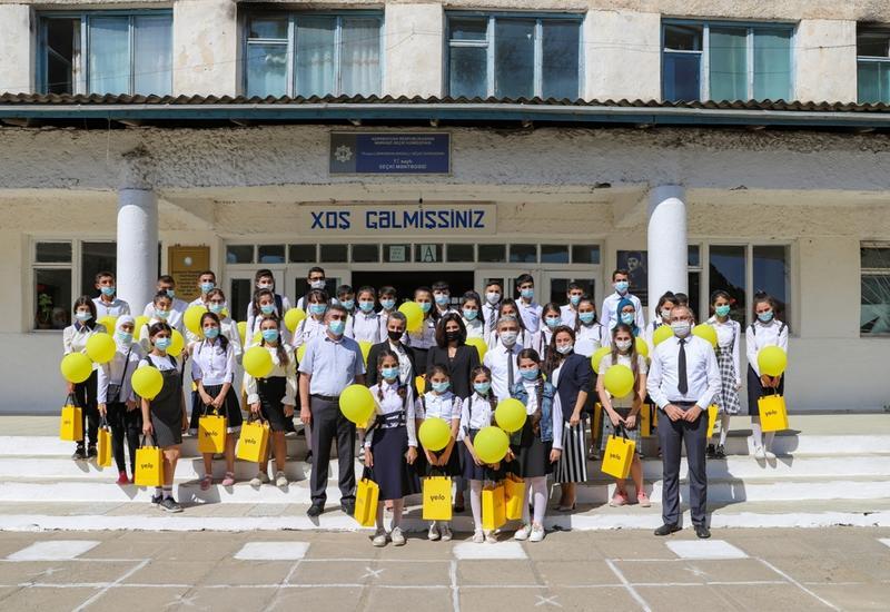 Yelo Bank предоставил возможность дистанционного обучения школьникам из малообеспеченных семей