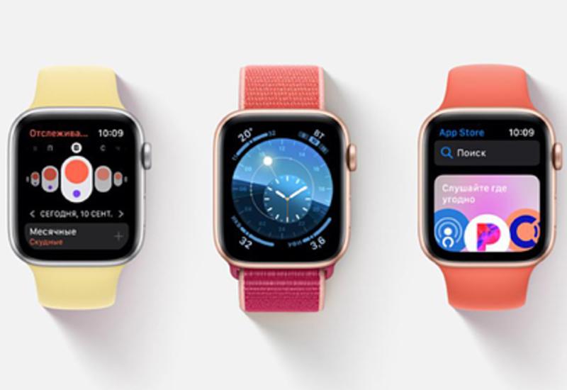 Представлено новое поколение часов Apple
