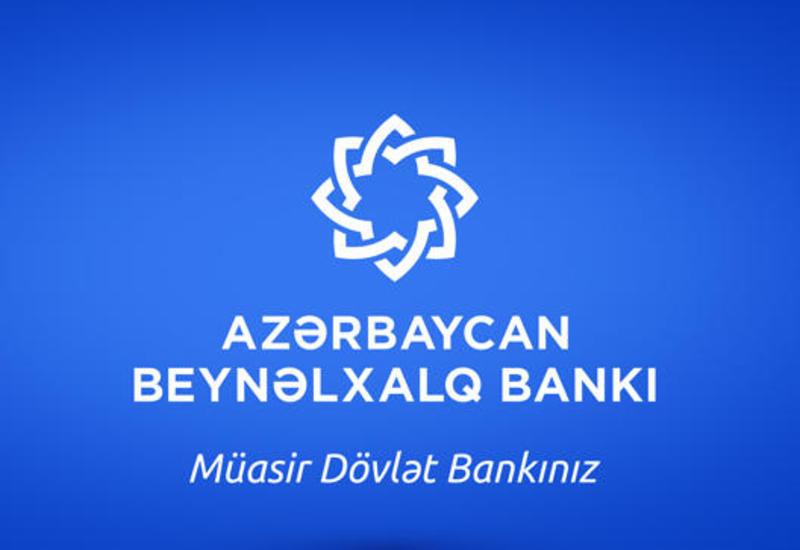 Международный Банк Азербайджана в очередной раз выплатит дивиденды своим акционерам (R)