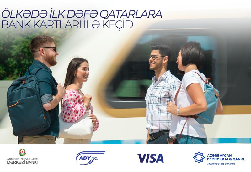 Проезд в бакинских электричках впервые можно будет оплачивать бесконтактными банковскими картами (R)