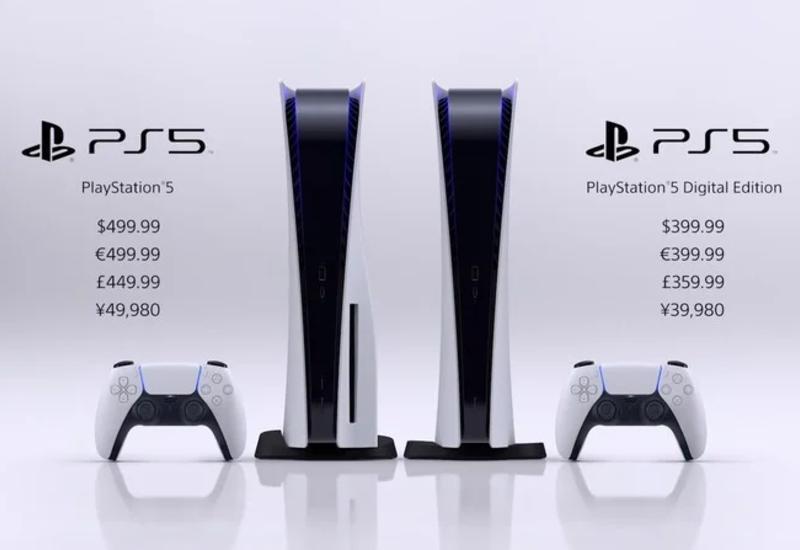 Sony объявила цены и дату начала продаж PlayStation 5