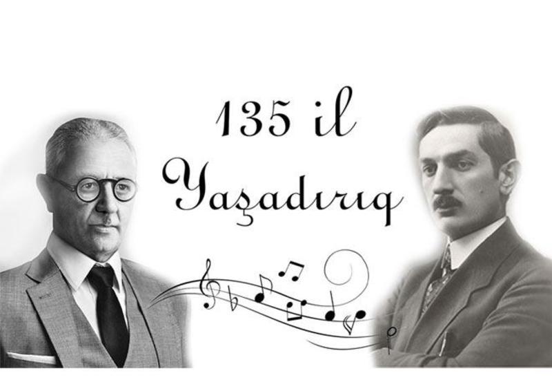 История азербайджанской национальной музыки устами молодых музыкантов
