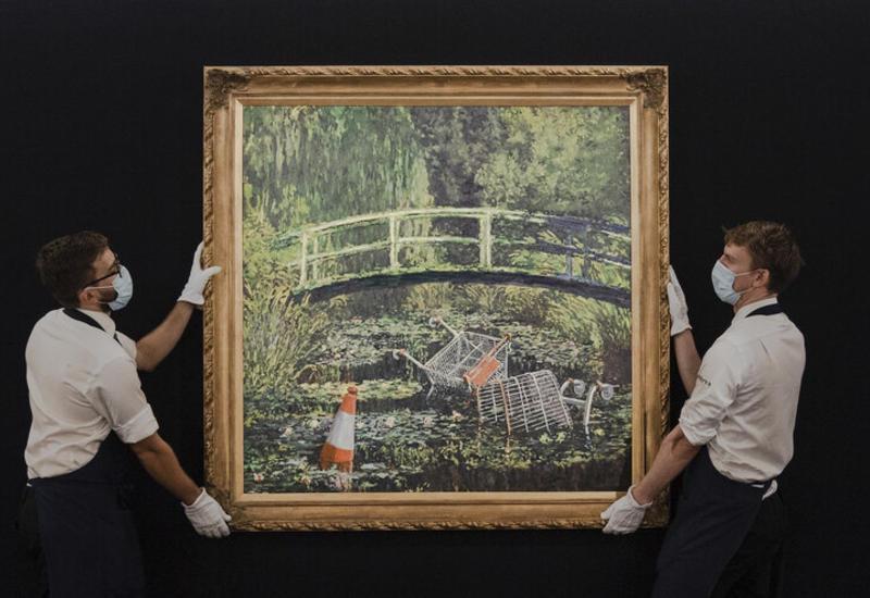 Картина Бэнкси Show Me The Monet выставляется на аукционе за £5 млн