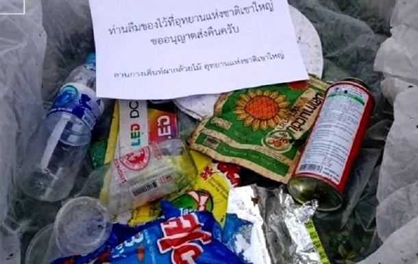 Парк в Таиланде начал возвращать мусор туристам по почте