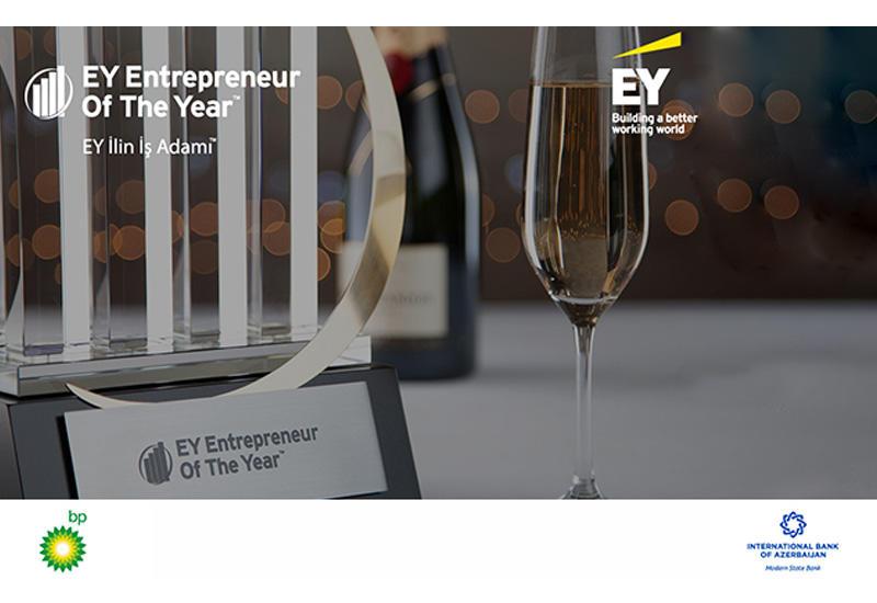 ABB вновь поддерживает конкурс «EY Предприниматель года™» (R)