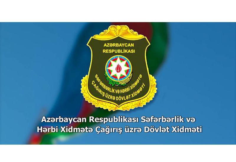 Госслужба о призыве военнообязанных запаса на военные учебные сборы