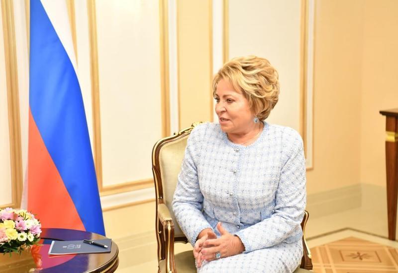 Валентина Матвиенко: Азербайджан был и остается стратегическим партнером России